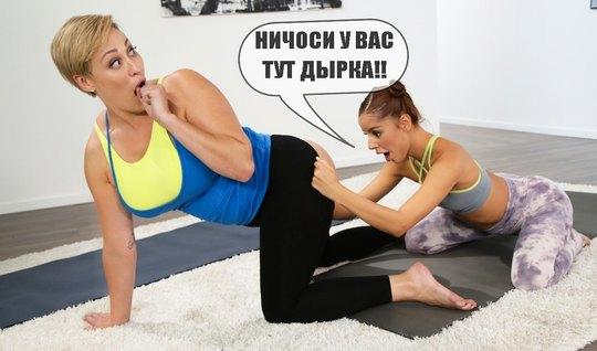 Лесбиянки в лосинах на фитнессе устраивают нежный оральный с...