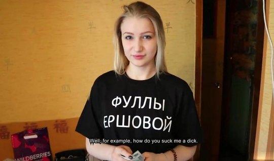 Русская девушка снимается в домашнем порно и трахается с дру...